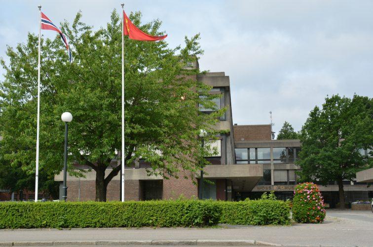 Rådhuset Moss